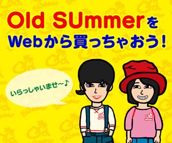 OS_banner_336_281_001