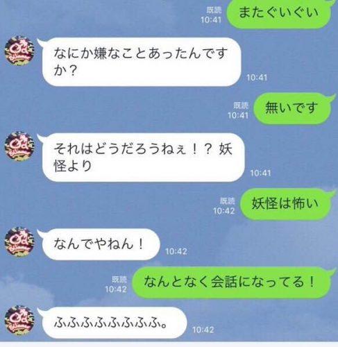 line@_3