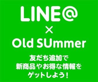 OS_banner_336_281_LINE
