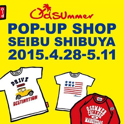 popup_seibushibuya_omote2