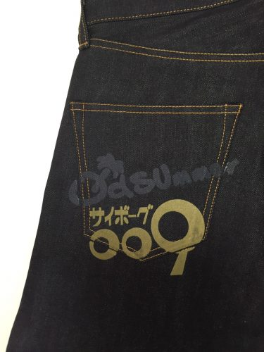 009jeans1