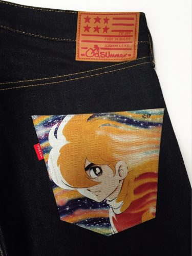 009jeans2-1