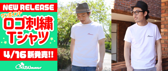 4/16発売!刺繍ロゴTシャツ!