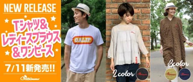 /11発売!定番Tシャツの新作&ふんわりコットン素材のブラウス&ワンピースが新登場!