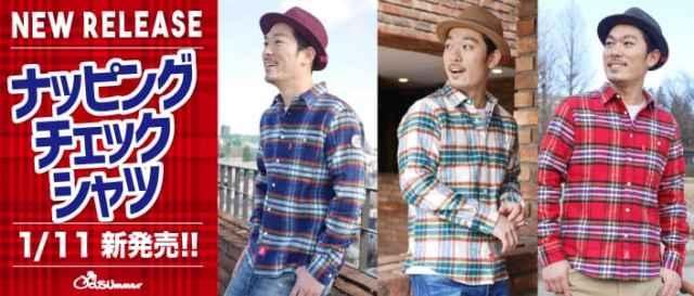 1/11発売!アメカジの定番!チェックシャツから、柔らかな雰囲気のナッピングシャツが登場です!