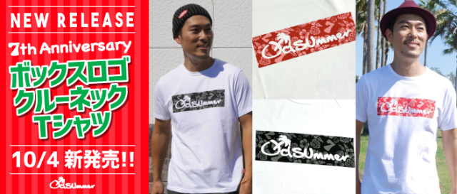 10/4発売!オールドサマー7周年記念! 定番のボックスロゴをアレンジしたTシャツが新登場!